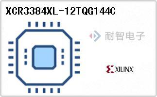 XCR3384XL-12TQG144C
