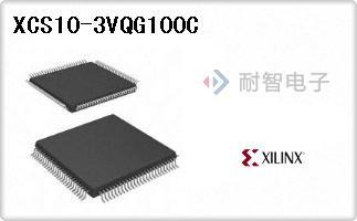 Xilinx公司的FPGA现场可编程门阵列-XCS10-3VQG100C