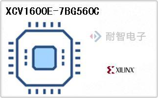 XCV1600E-7BG560C