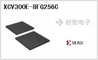 XCV300E-8FG256C