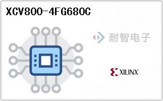 XCV800-4FG680C
