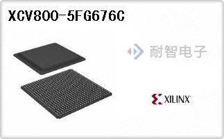 XCV800-5FG676C