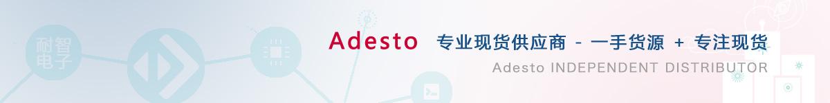 耐智电子是Adesto公司在中国值得信赖的Adesto代理商