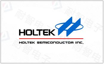 Holtek公司的LOGO