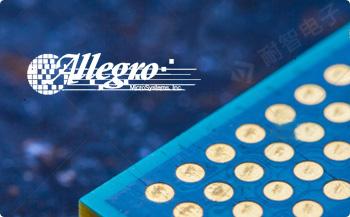 Allegro公司的主要产品