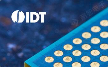 IDT公司的主要产品