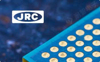 JRC公司的主要产品