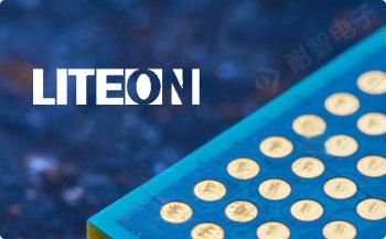 Lite-ON公司的主要产品
