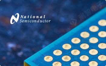 NS公司的主要产品