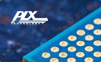 PLX公司的主要产品