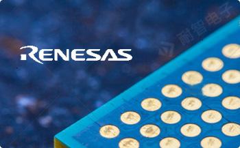 Renesas公司的主要产品