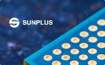 Sunplus公司的主要产品