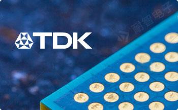 TDK公司的主要产品