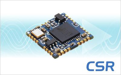 CSR公司日前发布两款针对车用级quad-GNSS定位平台 SiRFstarV  5ea的重要软件