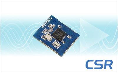 CSR公司日前宣布向汽车渠道供应CSR1010 车载芯片