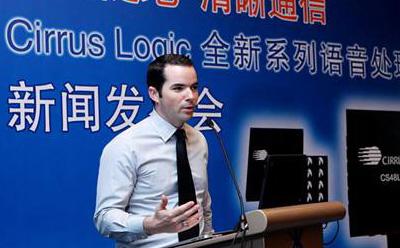 Cirrus Logic 推出其成本最低的24位数模转换器CS4354