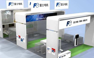 富士电机(Fuji)宣布将退出太阳能电池生产业务