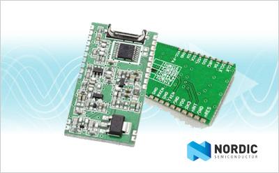 AMS与Nordic推出新一代 Nordic ID UHF RFID 阅读器解决方案