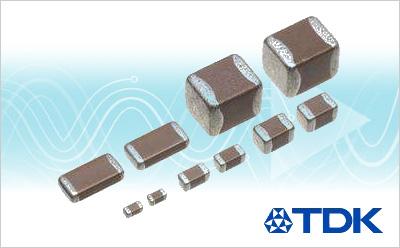 TDK开发出对应国际标准IEC 61000-4-2的积层陶瓷电容器新系列